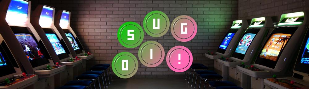 Sugoi Oy